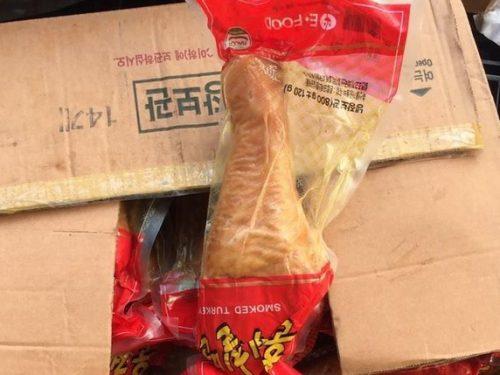 Sốc: Phát hiện 12 tấn đùi gà hun khói hết hạn từ 1 năm trước