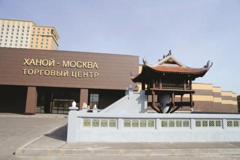 Phiên bản chùa Một Cột được xây dựng ở Nga1