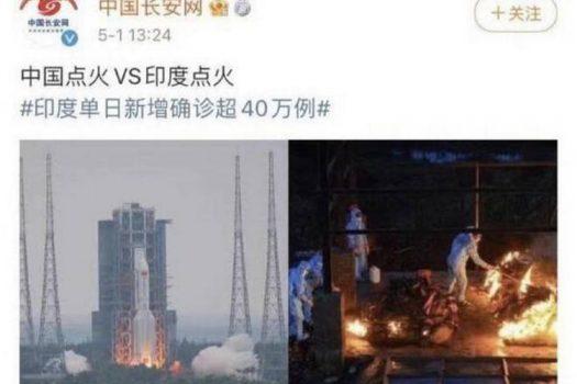 Trang mạng xã hội Trung Quốc chế giễu bi kịch COVID-19 tại Ấn Độ